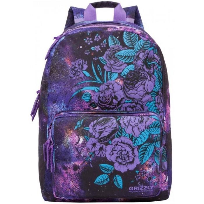Школьные рюкзаки Grizzly Рюкзак школьный Космос