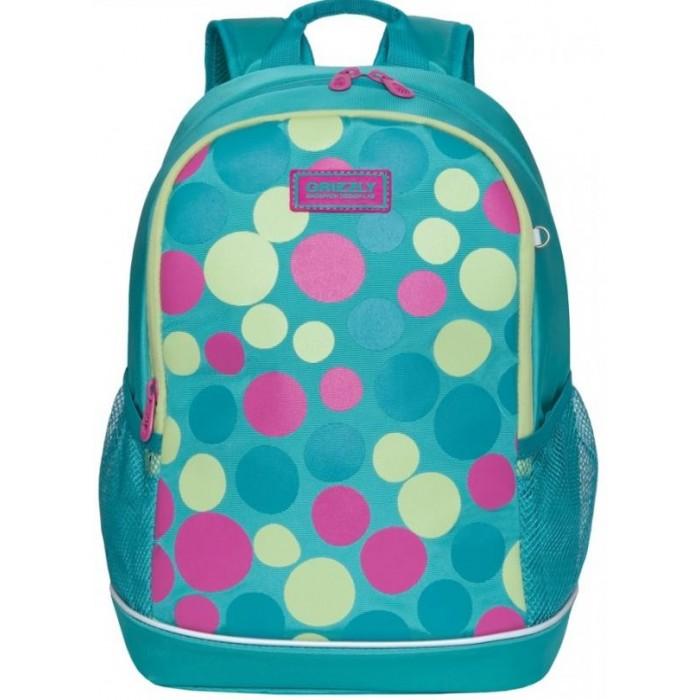 Школьные рюкзаки Grizzly Рюкзак школьный Круги