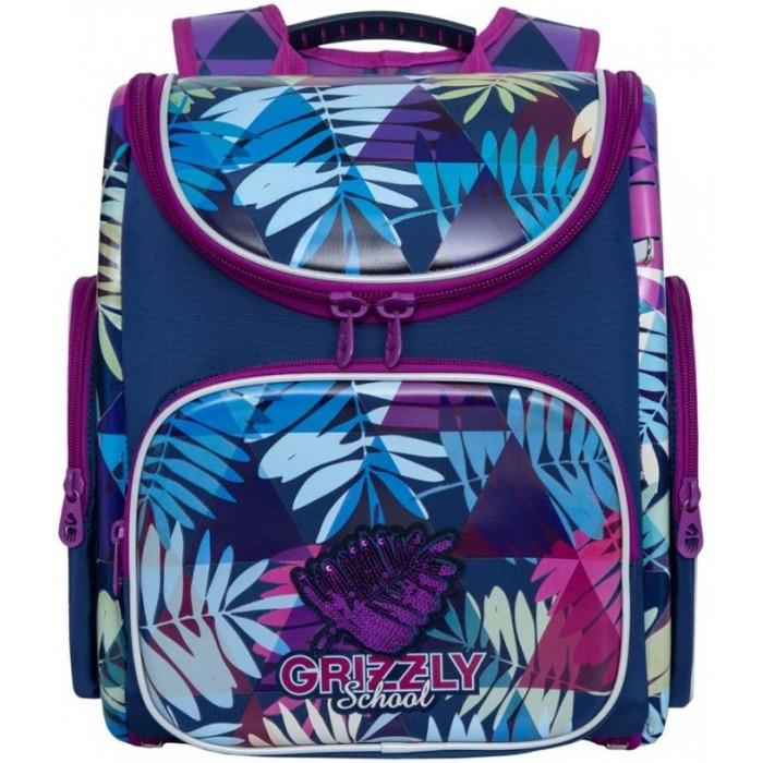 Школьные рюкзаки Grizzly Рюкзак школьный Листья