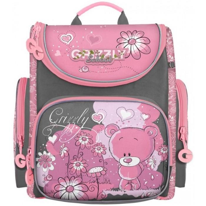 Школьные рюкзаки Grizzly Рюкзак школьный Мишка