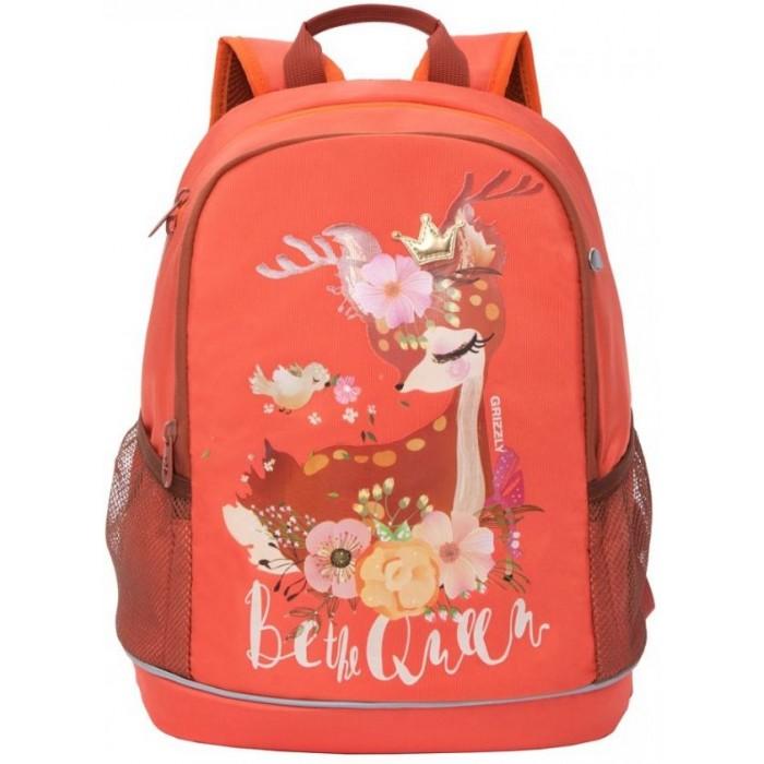 школьные рюкзаки Школьные рюкзаки Grizzly Рюкзак школьный Олень