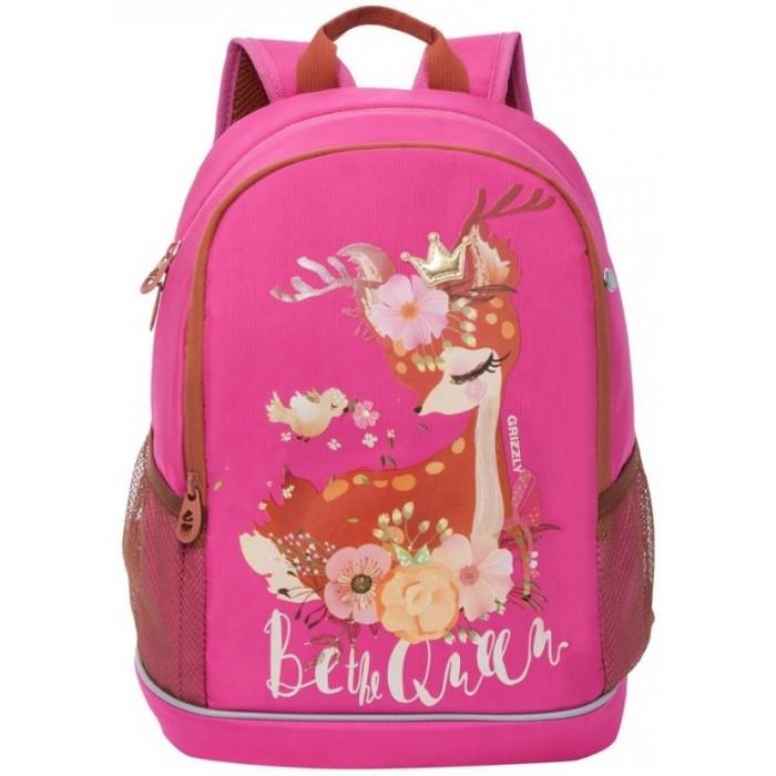 Школьные рюкзаки Grizzly Рюкзак школьный Олень