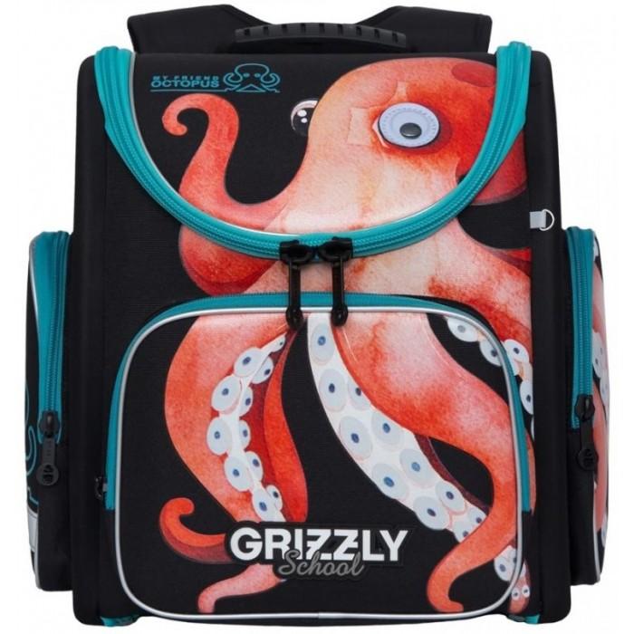 Школьные рюкзаки Grizzly Рюкзак школьный Осьминог