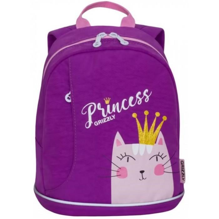 Картинка для Школьные рюкзаки Grizzly Рюкзак Princess