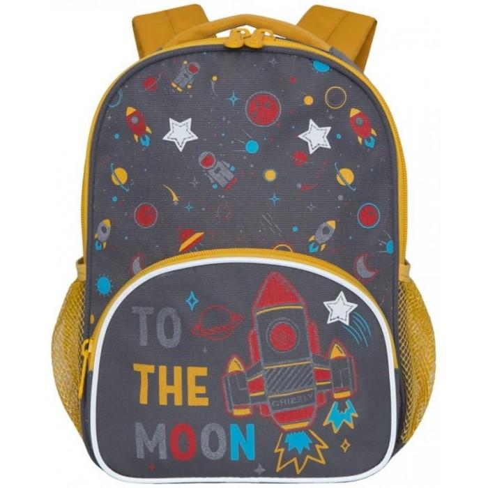 Купить Школьные рюкзаки, Grizzly Рюкзак Ракета
