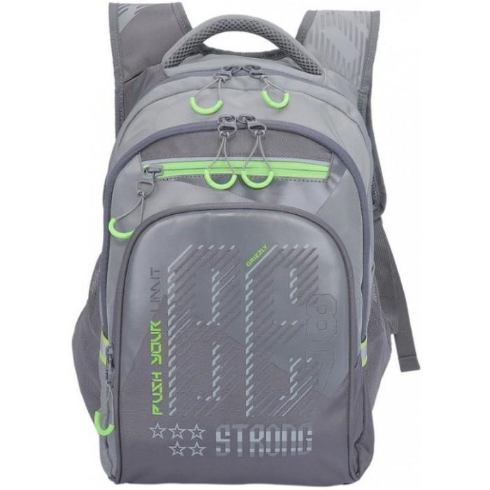 Купить Школьные рюкзаки, Grizzly Рюкзак школьный RB-050-3