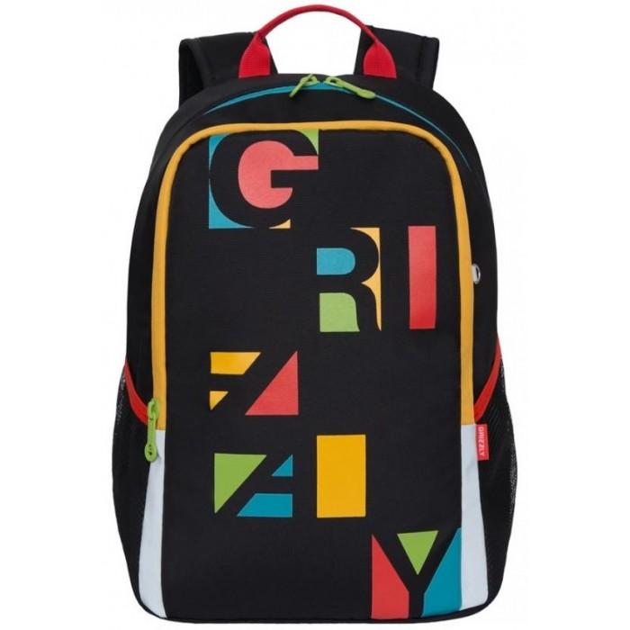 Купить Школьные рюкзаки, Grizzly Рюкзак школьный RB-051-3