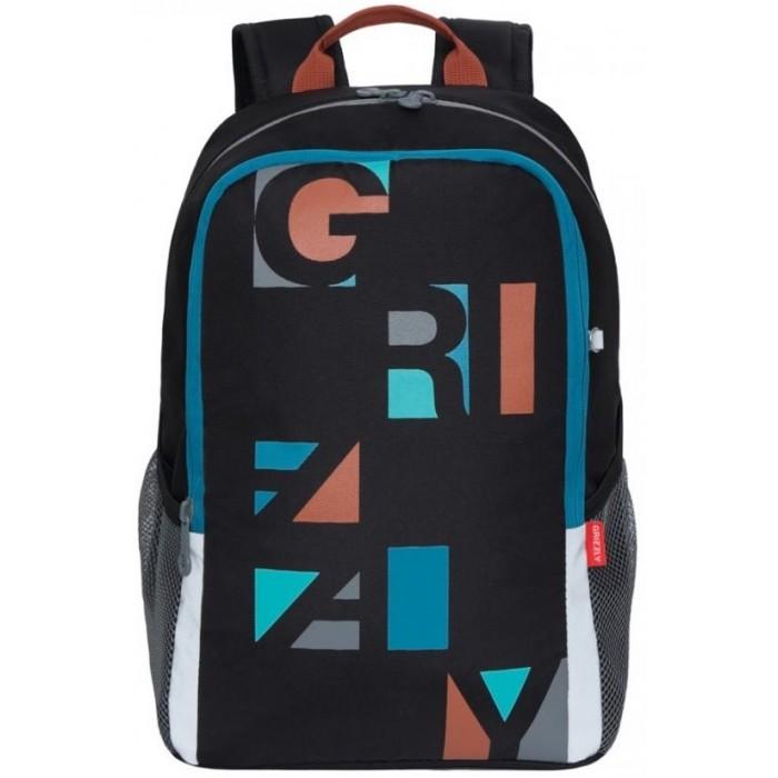 Школьные рюкзаки Grizzly Рюкзак школьный RB-051-3 рюкзак discovery 46х32х14 50см рельефная анатомическая спинка тёмно синий с серым