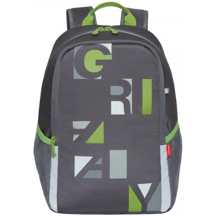 Школьные рюкзаки Grizzly Рюкзак школьный RB-051-3 grizzly рюкзак школьный grizzly темно синий