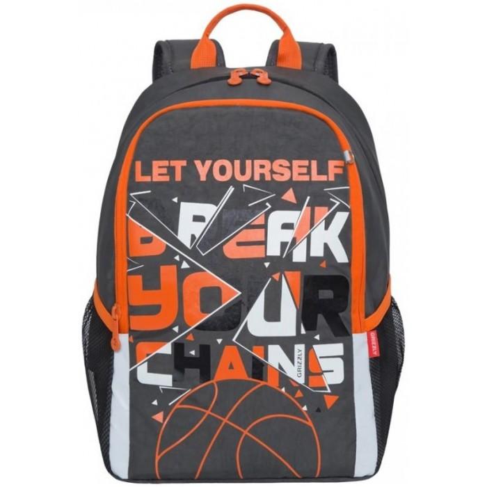 Школьные рюкзаки Grizzly Рюкзак школьный RB-051-8 школьные рюкзаки grizzly рюкзак школьный ra 970 4