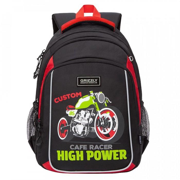 Купить Школьные рюкзаки, Grizzly Рюкзак школьный RB-152-3