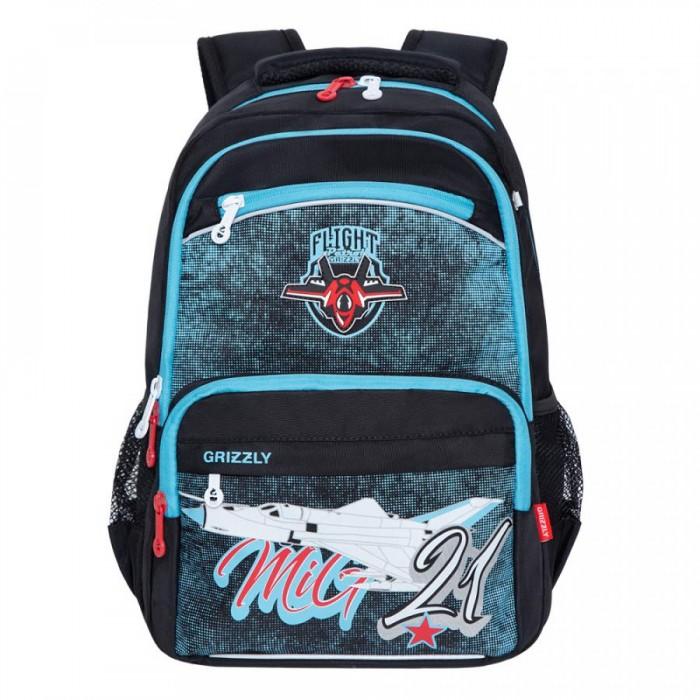 Купить Школьные рюкзаки, Grizzly Рюкзак школьный RB-154-2