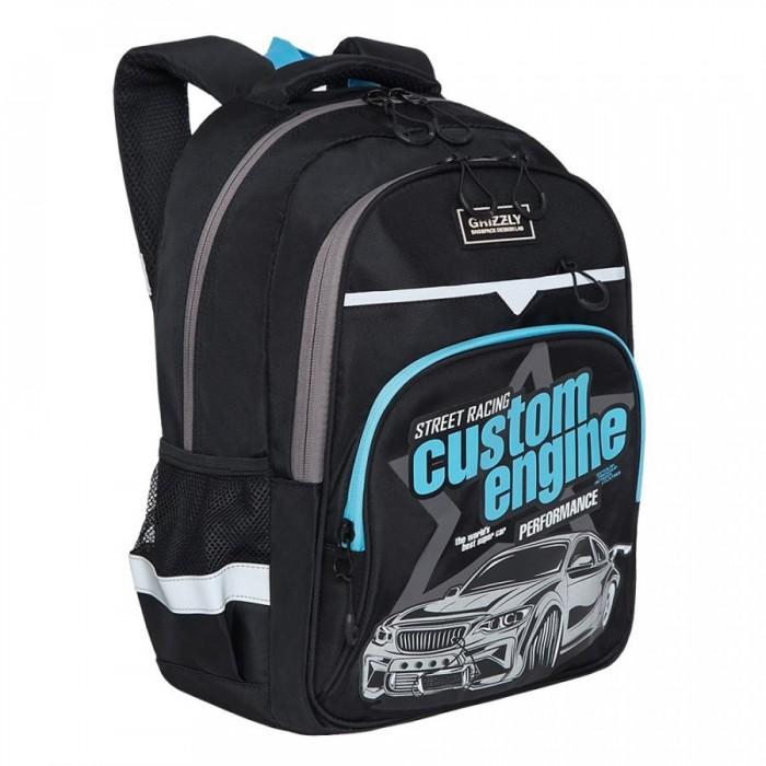 Купить Школьные рюкзаки, Grizzly Рюкзак школьный RB-157-2