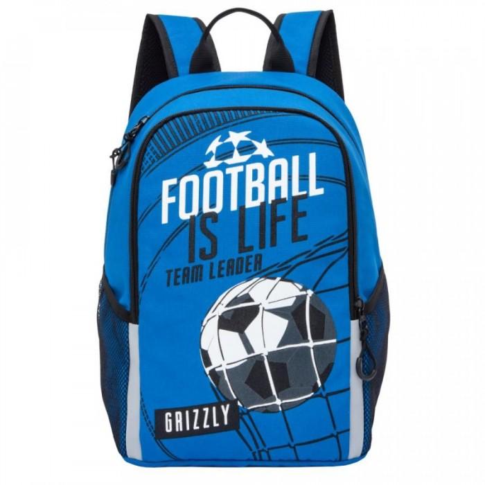 Школьные рюкзаки Grizzly Рюкзак школьный RB-964-5