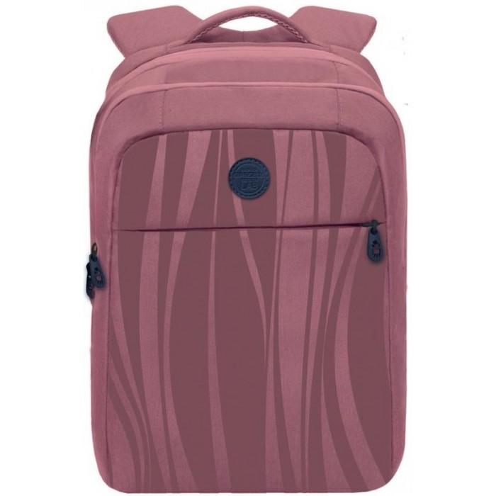 Купить Школьные рюкзаки, Grizzly Рюкзак школьный RD-044-1