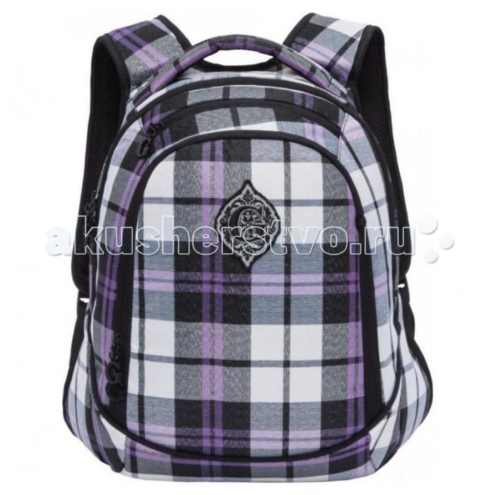 Школьные рюкзаки Grizzly Рюкзак школьный RD-830-3 школьные рюкзаки grizzly рюкзак школьный rg 167 1