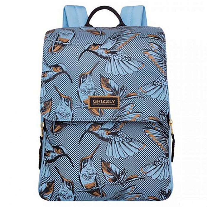 Купить Школьные рюкзаки, Grizzly Рюкзак школьный RD-831-1