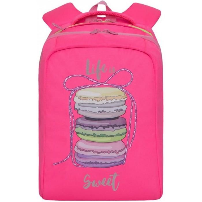 Школьные рюкзаки Grizzly Рюкзак школьный RG-066-1 школьные рюкзаки grizzly рюкзак школьный rg 167 1