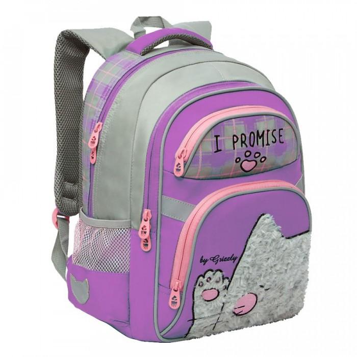 Школьные рюкзаки Grizzly Рюкзак школьный RG-167-1 школьные рюкзаки grizzly рюкзак школьный rg 167 1