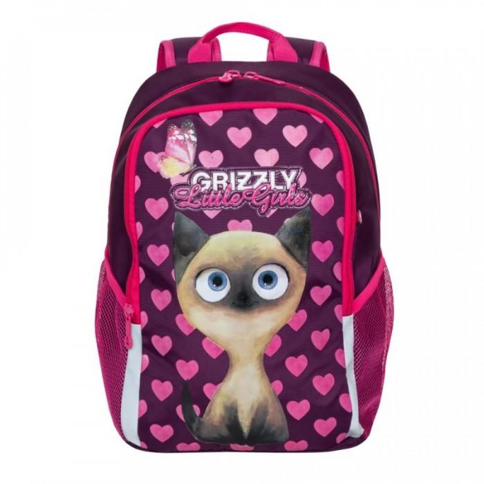 Купить Школьные рюкзаки, Grizzly Рюкзак школьный RG-969-1