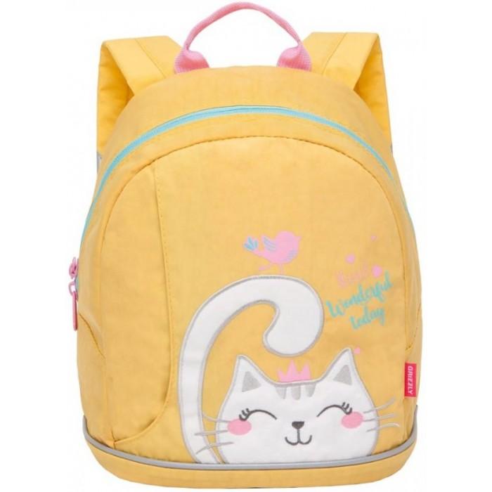Купить Школьные рюкзаки, Grizzly Рюкзак школьный RK-078-6