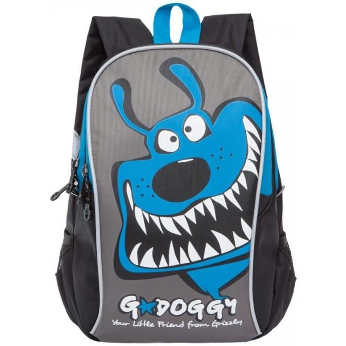 школьные рюкзаки Школьные рюкзаки Grizzly Рюкзак RK-079-3