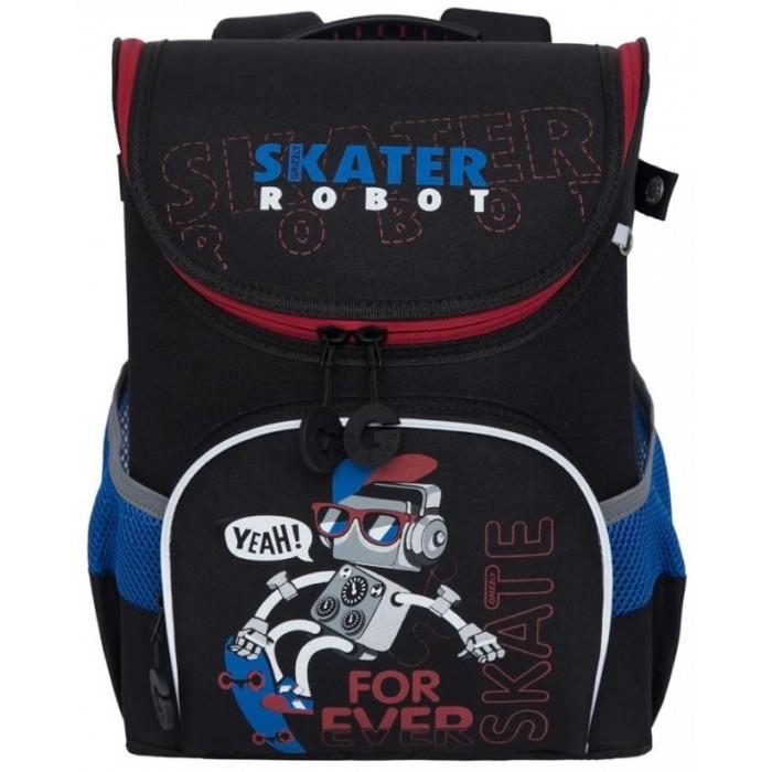 Школьные рюкзаки Grizzly Рюкзак школьный Робот