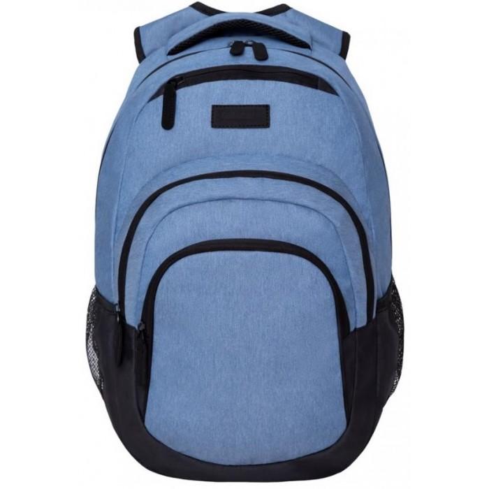 Купить Школьные рюкзаки, Grizzly Рюкзак RQ-003-1