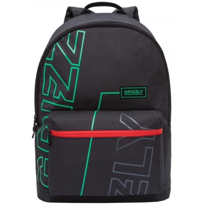 Купить Школьные рюкзаки, Grizzly Рюкзак RQ-007-1