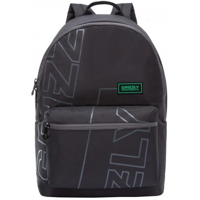 Школьные рюкзаки Grizzly Рюкзак RQ-007-1 grizzly rq 007 8 рюкзак 2 синий