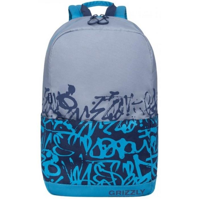 Купить Школьные рюкзаки, Grizzly Рюкзак RQ-010-2