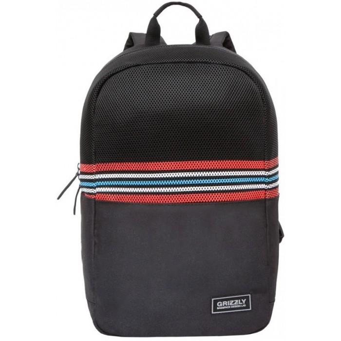 Купить Школьные рюкзаки, Grizzly Рюкзак RQ-010-4
