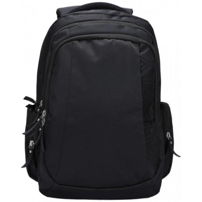 Купить Школьные рюкзаки, Grizzly Рюкзак RQ-012-3