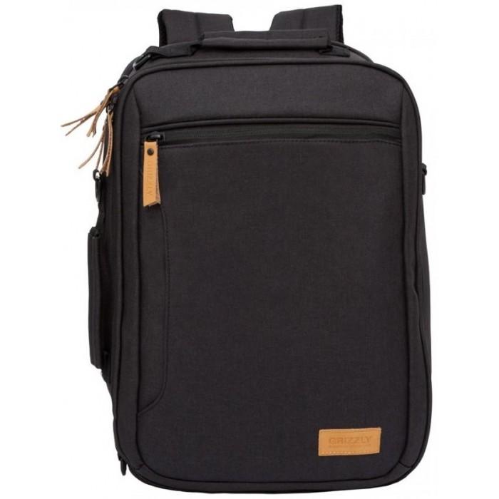 Купить Школьные рюкзаки, Grizzly Рюкзак RQ-013-2
