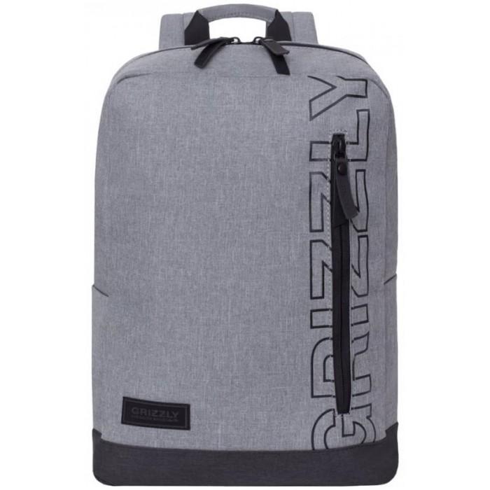 Купить Школьные рюкзаки, Grizzly Рюкзак RQ-013-3