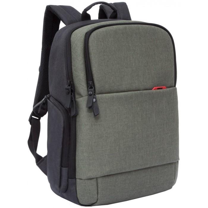 Купить Школьные рюкзаки, Grizzly Рюкзак RQ-921-1