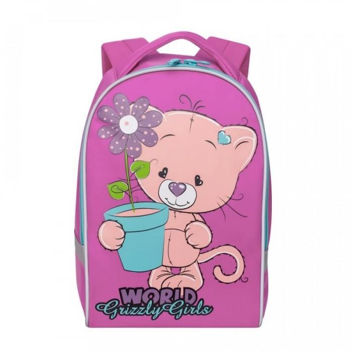 Школьные рюкзаки Grizzly Рюкзак школьный RS-896-3