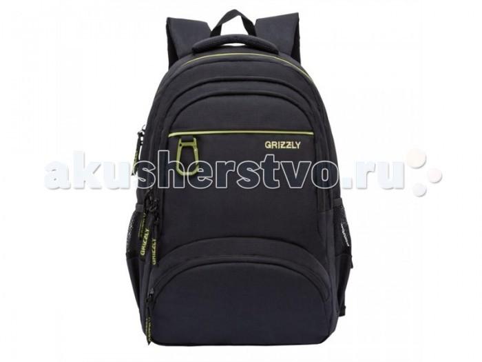 Школьные рюкзаки Grizzly Рюкзак школьный RU-806-1