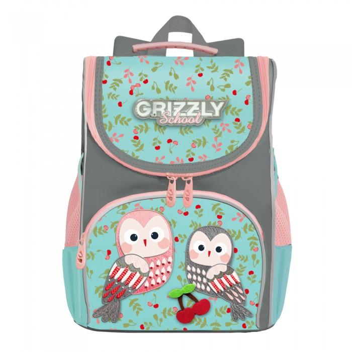 Купить Школьные рюкзаки, Grizzly Рюкзак школьный с мешком RAm-184-11/1