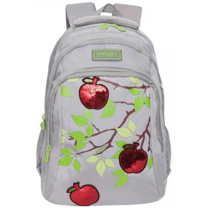 Купить Школьные рюкзаки, Grizzly Рюкзак школьный Яблоко