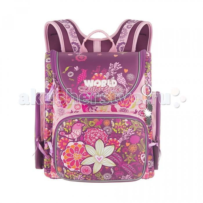Школьные рюкзаки Grizzly RA-541-1 Рюкзак школьный с мешком для обуви рюкзаки grizzly рюкзак