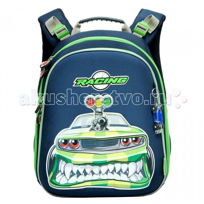 Школьные рюкзаки Grizzly RA-669 Рюкзак рюкзаки grizzly рюкзак