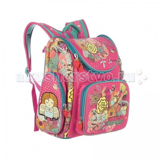 Школьные рюкзаки Grizzly Ранец RA-541 с мешком для обуви рюкзаки grizzly рюкзак