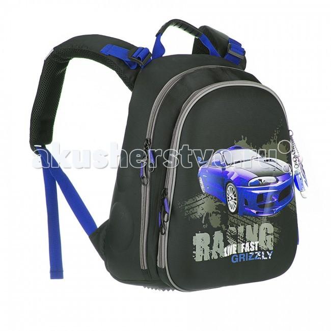 Развитие и школа , Школьные рюкзаки Grizzly Ранец RA-542-4 арт: 65483 -  Школьные рюкзаки