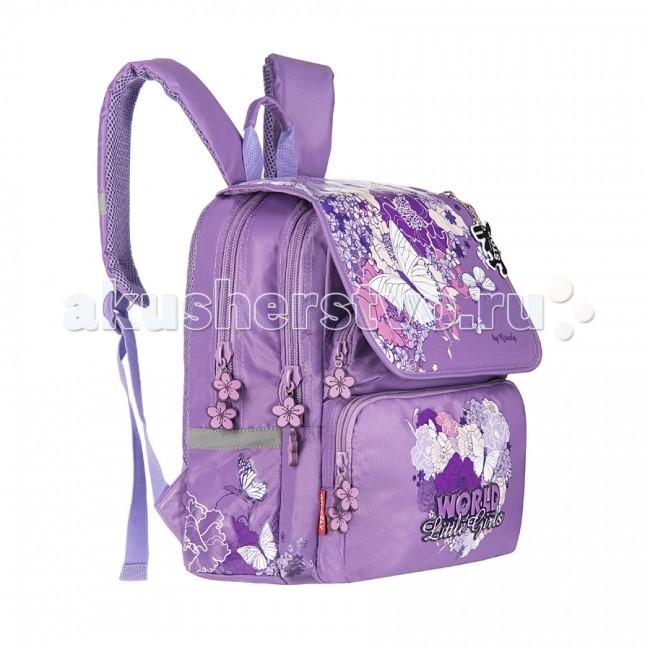Школьные рюкзаки Grizzly Ранец RA-545-1 с мешком для обуви рюкзаки grizzly рюкзак
