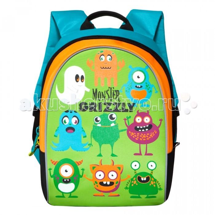 Школьные рюкзаки Grizzly RB-628 Рюкзак школьный школьный рюкзак недорого