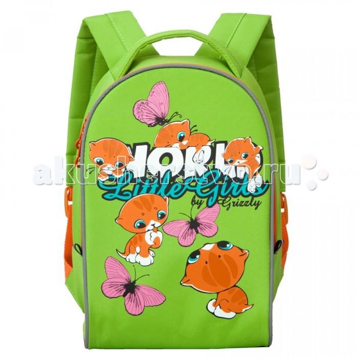 Школьные рюкзаки Grizzly Рюкзак детский RS-665-1 рюкзаки grizzly рюкзак