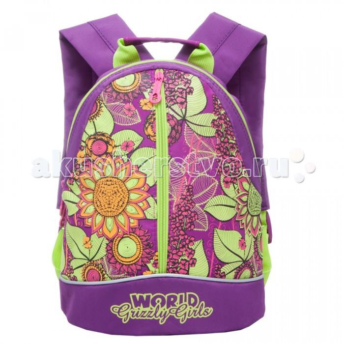 Школьные рюкзаки Grizzly Рюкзак детский RS-665-3 рюкзаки grizzly рюкзак