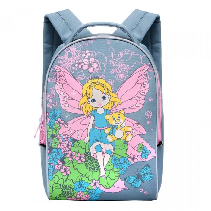 Школьные рюкзаки Grizzly Рюкзак детский RS-665-2 рюкзаки grizzly рюкзак