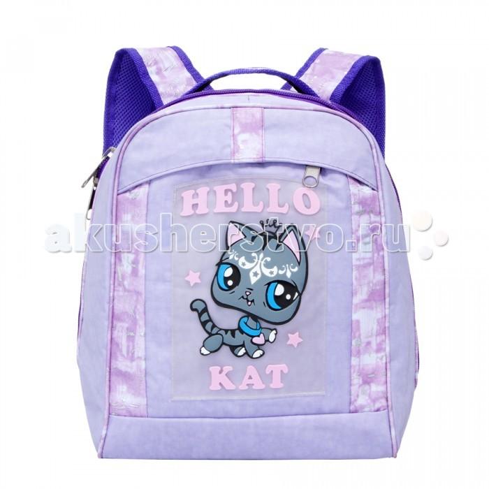 Школьные рюкзаки Grizzly Рюкзак отличник